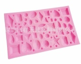 Spesifikasi Berbagai Bentuk Gem Cetakan Silikon Kue Kue Gula Ganda Cetakan 12 7 5 9 Cm Intl Dan Harganya