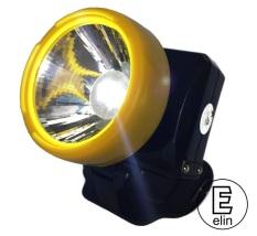 Visalux Lampu Senter Kepala Head Lamp Rechargeable Hiking Camping Caving - VS - 501 LA - Kuning