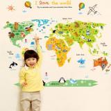 Dimana Beli Wall Sticker Sticker Dinding Abc1049 Multicolor Wall Sticker