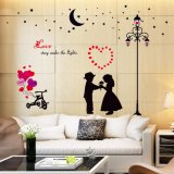 Harga Wall Sticker Stiker Dinding Sk9113 Colorful Termahal