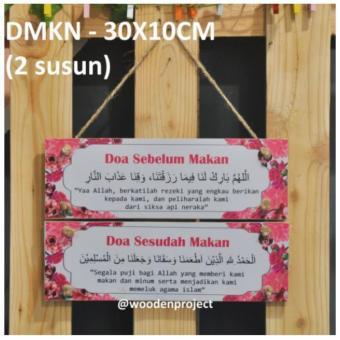 hiasan dinding Walldecor dekorasi hiasan dinding islamic poster doa DMKN Murah Promo Diskon