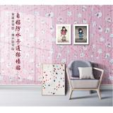 Harga Wallpaper Sticker Hellokitty Salur Pink Termurah