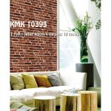 Harga Wallpaper Sticker Ukuran 45Cm X 10 Meter Motif Batu Bata Yg Bagus