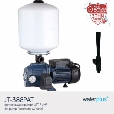 waterplus+  Pompa Jet / Jet Pump (automatic w/ tank)  JT-388PAT