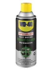 Beli Wd 40 Specialist Contact Cleaner 360 Ml Cicilan