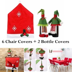 weizhe 6 Christmas Chair Covers And 2 Packs Wine Bottle Covers For Holiday Party Festival Christmas Kitchen Dining Room Chairs And Wine Bottles, Red - intl