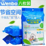 Wenbo Vacuum Bag Compression Bag Kantong Kompres Free Pompa Wenbo Murah Di West Kalimantan
