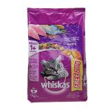 Spesifikasi Whiskas *d*lt Mackerel 1 2 Kg Free 200Gr Terbaik
