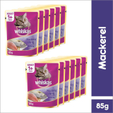 Jual Beli Whiskas Pouch Mackerel 85Gr 12 Pcs