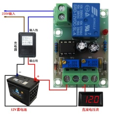 Beli Barang Xh M601 Battery Charging Control Board 12 V Cerdas Charger Panel Kontrol Daya Pengisian Otomatis Power Online