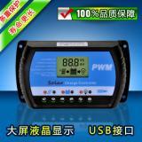 Y H 10 Amp Solar Controller Lcd Pwm Dengan Dc 8 Amp 5 V Adaptor 12 V 24 V Saklar Otomatis Panel Surya Regulator Tegangan Rtd 10A Oem Diskon 30