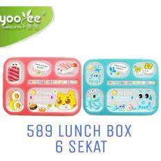 Spesifikasi Yooyee Leak Proof Grid Lunch Box Sekat 6 Kotak Makan Anti Tumpah 589 Murah