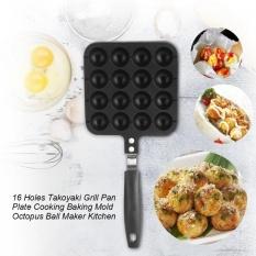 YOSOO 16 Lubang Takoyaki Grill Pan Octopus Ball Plate Memasak Baking Alat Dapur Aksesoris-Intl