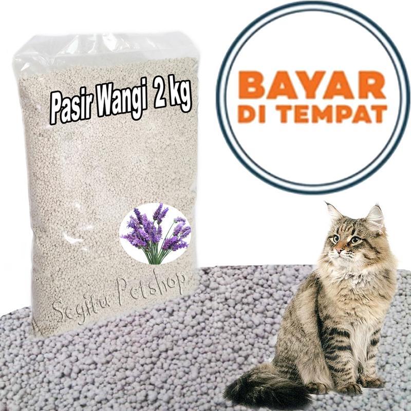 Pasir Kucing Gumpal Wangi Lavender 2 Kg By Segitu Petshop Bekasi.