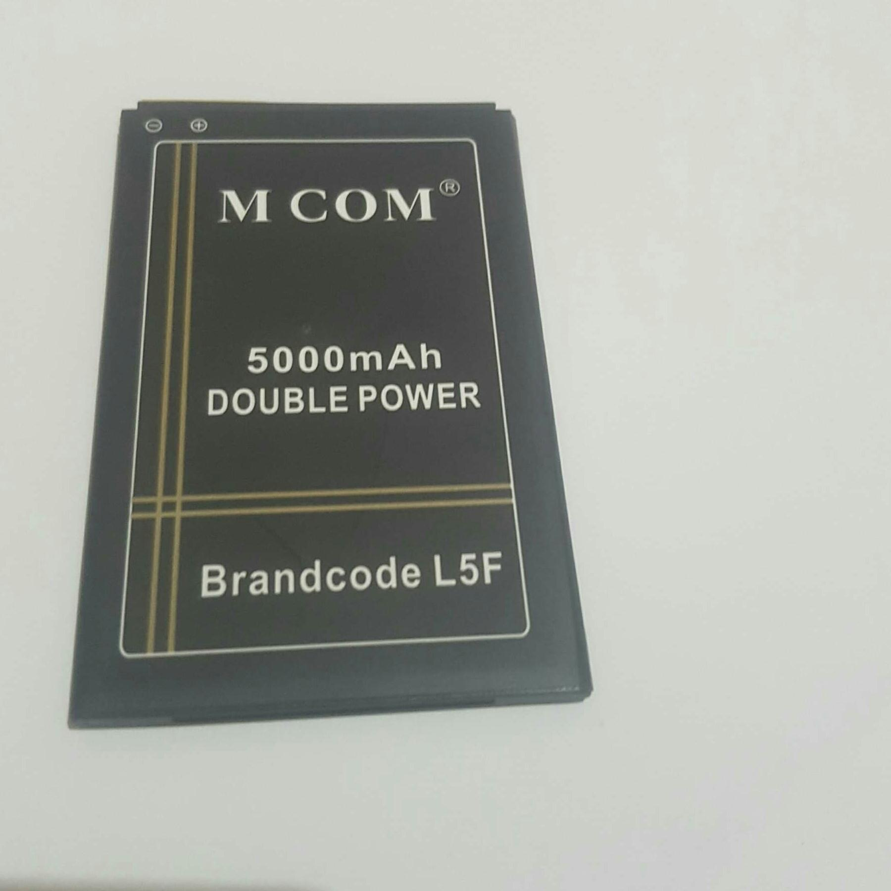 Baterai Batre Batrai Brandcode L5F
