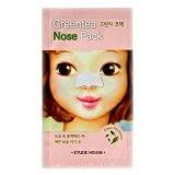 Beli Etude Green Tea Nose Pack Cicil