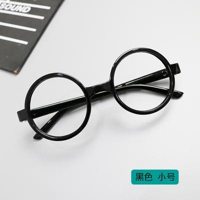 Gaya Korea Petpet anak-anak bingkai kacamata anak laki-laki anak prempuan Bingkai  Kacamata 459ed9fbea