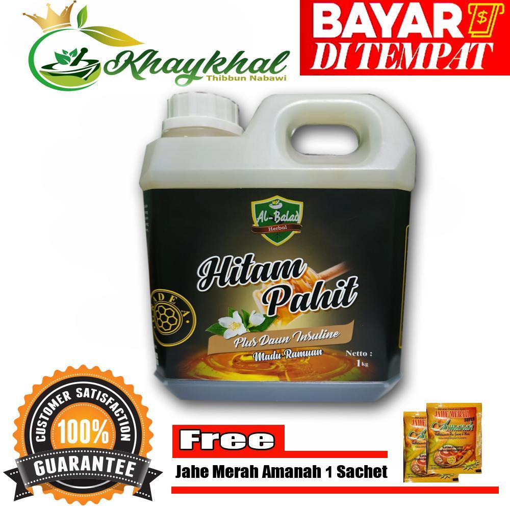 Super Pahit Madu Hitam Al-Balad 1liter ( sistem imun & suplemen kesehatan tubuh )