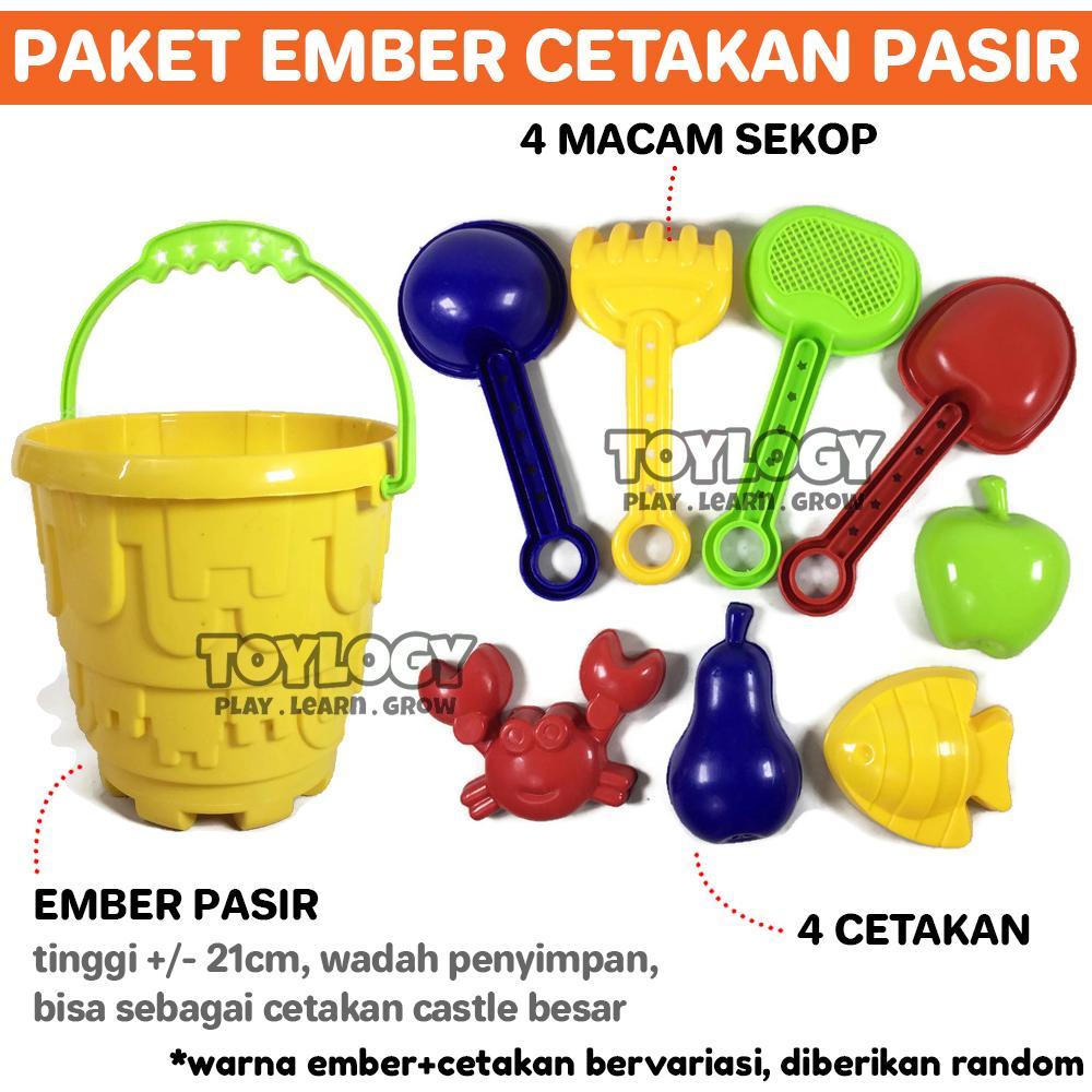 Toylogy Mainan Anak Paket Ember Cetakan Pasir Sekop Round Castle Beach Set Besar - Mainan Edukasi