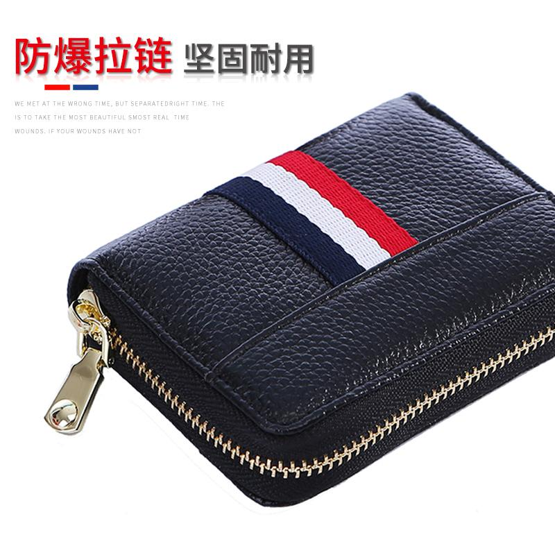 ab70a44c841a Wallet Men Ultra-Thin Small Leather Large Capacity duo ka wei Credit Simple  Multi-