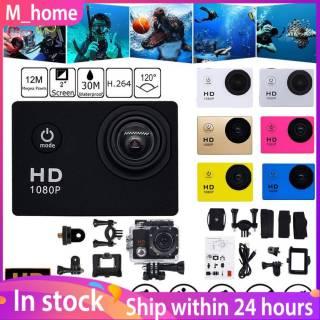 M_home Camera 12MP Chống Nước HD 1080P 32GB Máy Quay Phim Hành Động Thể Thao Ngoài Trời Máy Quay Video Mini DV-Hàng Có Sẵn thumbnail