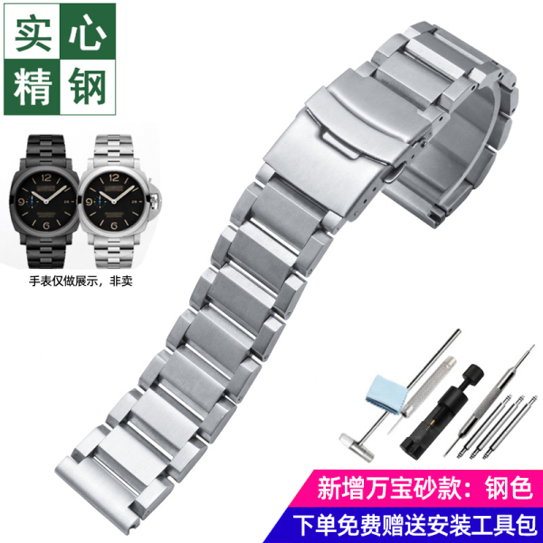 Thermal Stainless Steel Watch Bracelet Black Thick Stainless Steel Strap 24 Males and | 22mm Adapted Parnis Panerai Strap Malaysia
