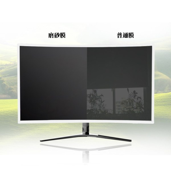 14 17 22 27-Inch Computer Monitor Protector Television Universal High-definition Eye Protection Dull Polish Anti-Anti-glare Screen Protector
