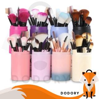 DODORY - Kuas Make Up Tabung 12pcs Make Up Brush 12 Set In 1 Tube Import Murah thumbnail