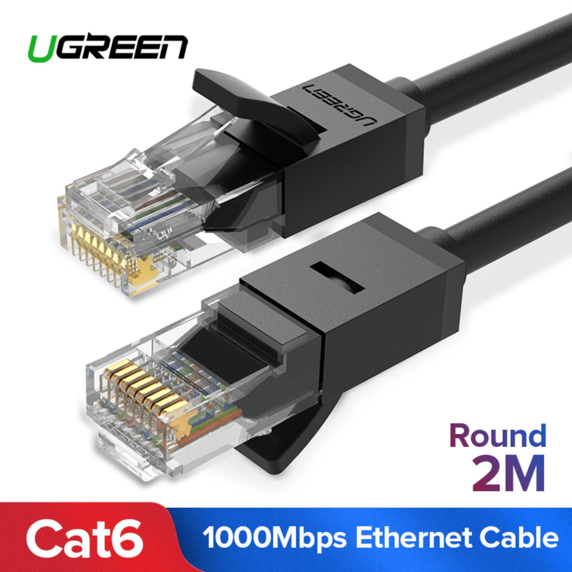 UGREEN 2Meter Cat6 Ethernet Patch Cable Gigabit RJ45 Network Wire Lan Cable Plug Connector for Mac, Computer, PC, Router, Modem, Printer, XBOX, PS4, PS3, PSP (Black)