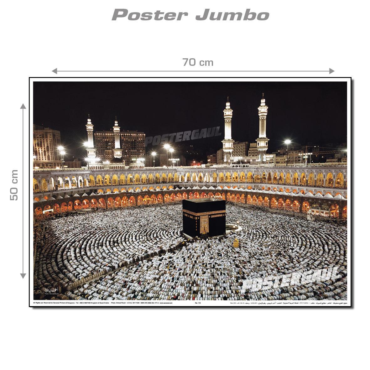 Poster Jumbo KAABAH #MLM17 - ukuran 50 x 70 cm