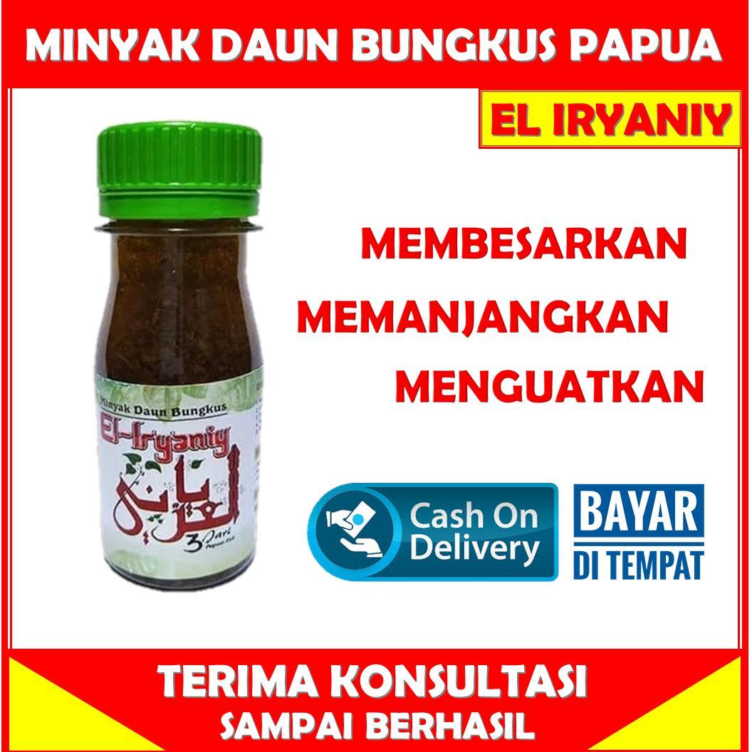 Minyak Daun Bungkus 3 Tiga Jari Al El Iryaniy By Pojokbelanja.