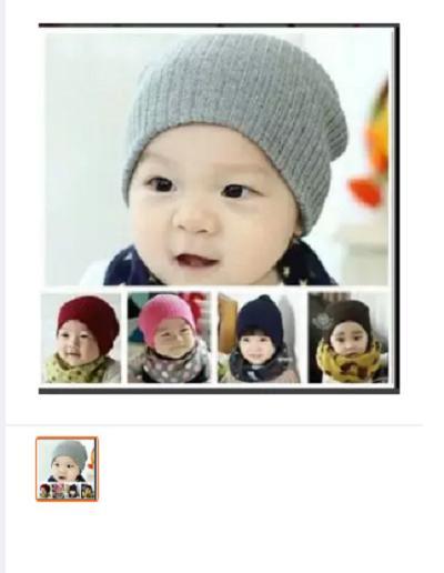 Topi Kupluk Anak Anak Polos- Punyakita By Punyakita