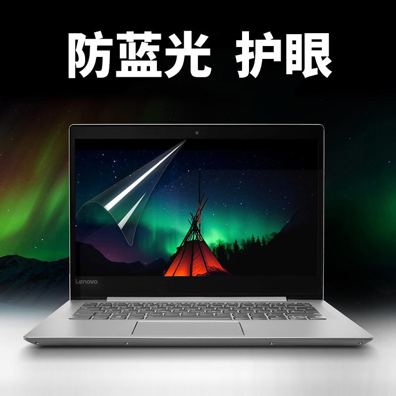 Thinkpad Lenovo 12.5-inch X280 X260 pelindung layar layar X250 A275 anti blu-ray pelindung mata 2018 NEW S1 s2 A475 P52S perlindungan pelindung layar p1 Hermit X1 carbon