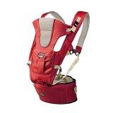 Katalog 36 M Balita Bayi Pembawa Bayi Ergonomis Sling Tas Ransel With Bungkusan Pinggul Penutup Penutup Bayi Baru Lahir Untuk Bayi Stroller Merah Terbaru