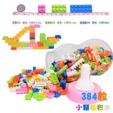 0308 Children Berkumpul Puzzle Toy Batu Bata Botol With 384 Butir Kalengan Blok Kecil Partikel Blok-Intl