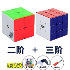 100 change Rubik's cube China the tornado boy Rubik's cube toy suit Rubik's cube three ranks grow in wisdom toy beginner Jing soon profession game the blind Ning bear to whet to follow slippery send a Mi book two rank 309+ three ranks 301 - intl