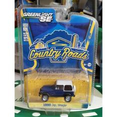 1990 Jeep Wrangler Blue Country Road Greenlight - 639E7C - Original Asli