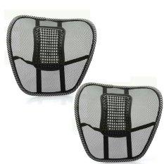 2 PCs Van Car Seat Home Chair Massage Back Lumbar Support MeshVentilate Cushion Pad