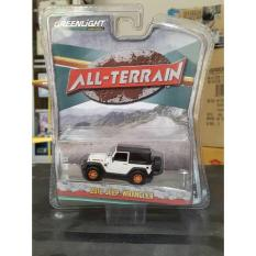 2012 Jeep Wrangler All Terrain Greenlight - C7E933 - Original Asli