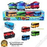 Perbandingan Harga Aa Toys Tayo Bus Isi 4 Pcs Pull Back Packing Dus Di Jawa Barat