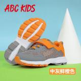 Jual Abc Sepatu Sneakers Baru Musim Semi Musim Panas Sepatu Anak Anak