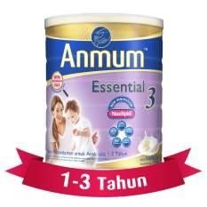 Harga Anmum Essential Nuelipid 3 Vanila 750Gr Tin Yang Murah