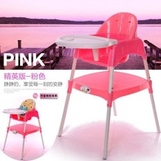 Baby Dining Chair Multifunctional Baby Chair Convertible Highchairs - intl