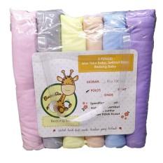 Jual Baby Qu Bedong Bayi Rainbow Warna Polos Baru