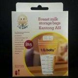 Toko Baby Saver Iq Baby Kantong Asi Baby Saver Di Dki Jakarta