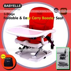 Babyelle 3-Stage Foldable Booster and Easy Carry Booster Seat - Kursi Makan Anak - Merah