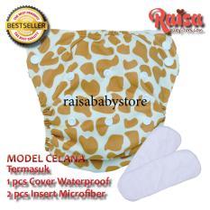 Babyland celana clodi bayi cuci ulang motif Giraffe untuk bayi berat 8 sampai 20 kg dengan 2 penyerap ompol Microfiber 3 lapis