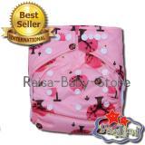Iklan Babyland Pocket Motif Pink Tree Popok Bayi Cuci Ulang Dengan 1 Insert Microfiber Clodi Bayi Cloth Diapers Pampers Kain