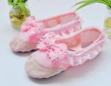 Spesifikasi Balet Renda Tari Sepatu Beserta Harganya