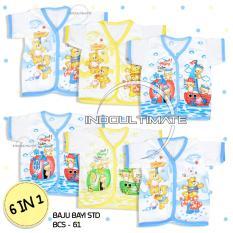 Pakaian Baby Motif 6 PCS / Baju / Kaos / Atasan Anak Bayi Lengan Pendek BCS 61 / COWOK